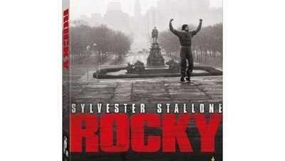 Rocky DVD Cover Art - 23210762