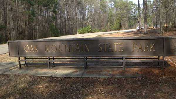 Archery hunts scheduled at Oak Mountain State Park.jpg