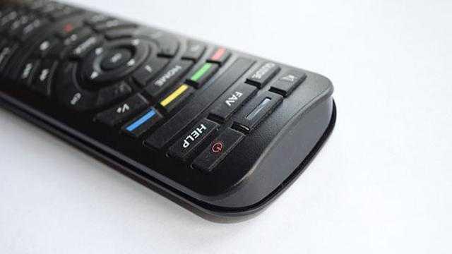 TV remote control - 30834409