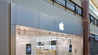 Apple store at Jordan Creek Town Center
