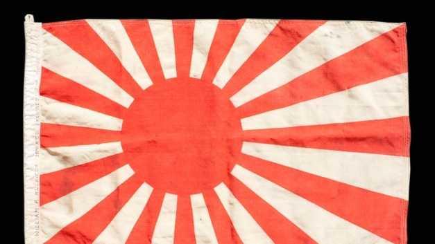 WQAD Flag