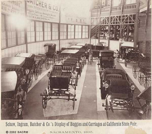 The very latest in buggies and carriages were on display at the California State Fair in 1895.