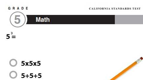 TEST 5TH GRADE MATH