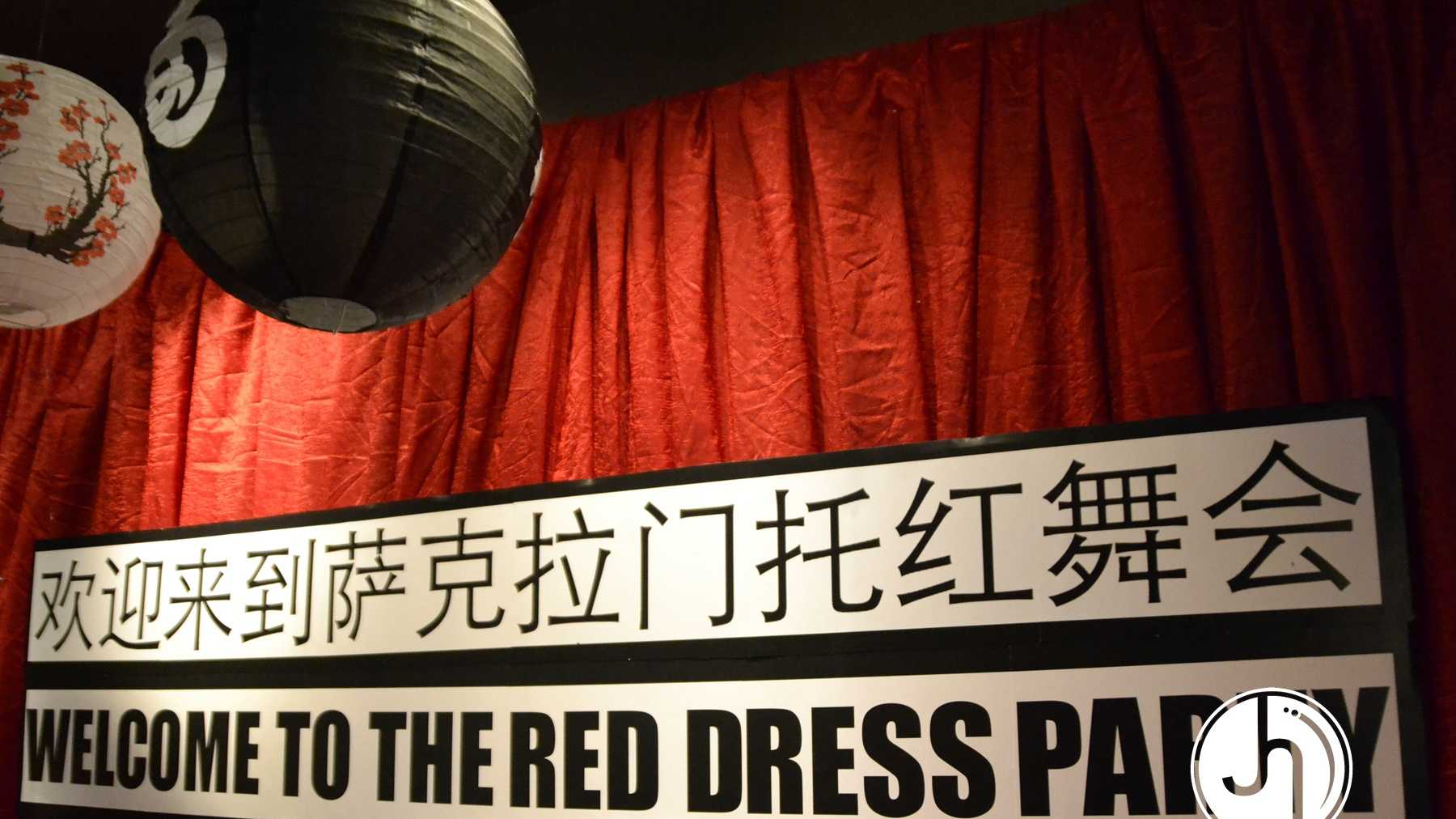 "Sign at that hung at the Sacramento Red Dress event. Sacramento Asian Pacific Islander groups spoke out against the ""Red Dragon"" theme, calling it offensive. (PHOTO: Jana Hendler Photography)"