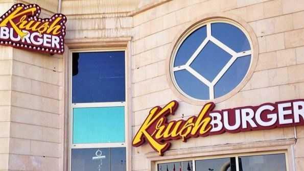 Sacramento-based Krush Burger opened a Dubai location in 2013.