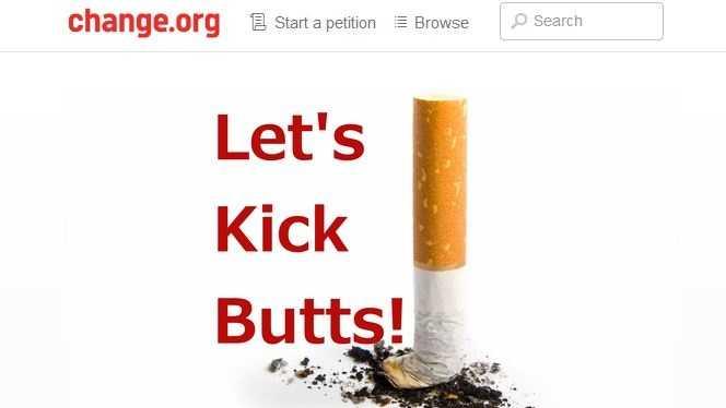 smoke-free UNO