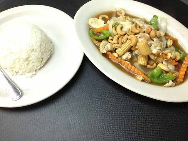 Pattaya Thai in Springdale. This dish is stir-fried cashews with steamed rice!