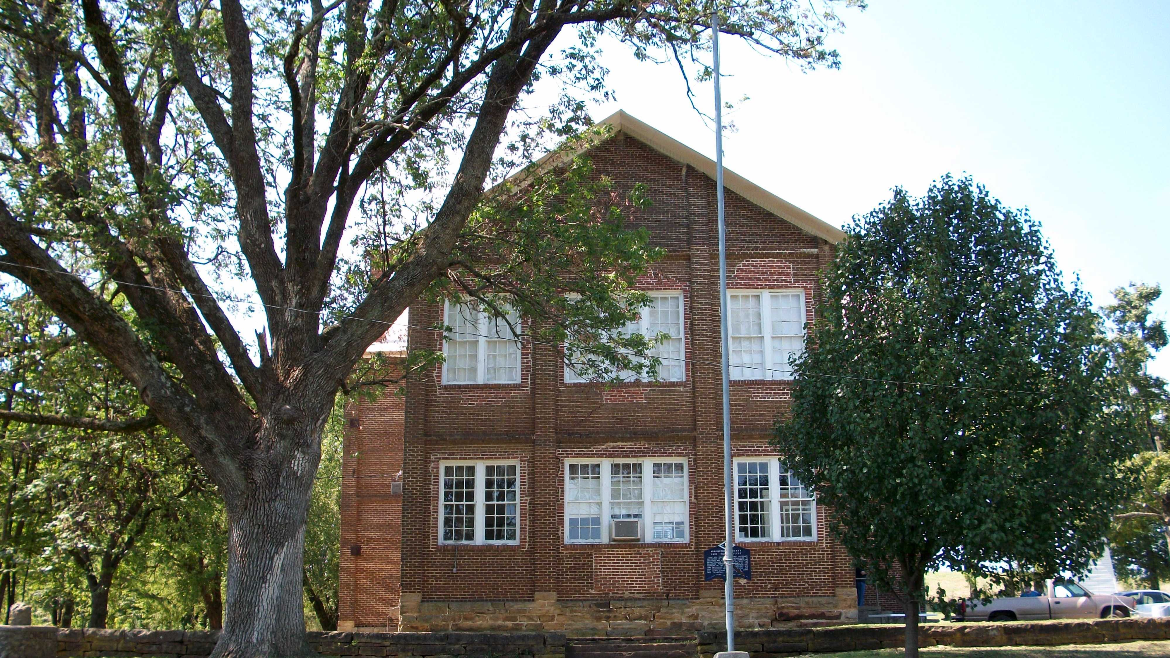 Cane Hill College