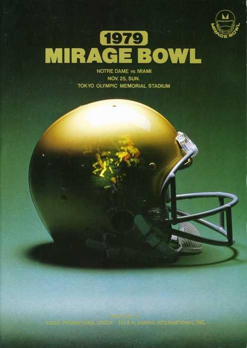 Mirage Bowl (1977-1985)