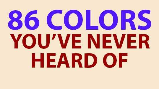 If you recognize the names of these 86 colors, you're definitely in the minority.