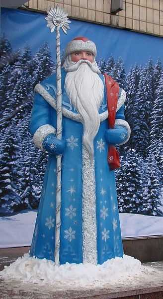 Ded Moroz (Father Frost) delivers gifts to Russian children at New Year's Eve parties.
