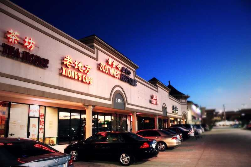 Eat at Chinatown. You can find food not just from China, but from countries all across Asia in Houston's new Chinatown.
