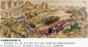 23) Du Wenxiu Rebellion in Yunnan, China (1856-1873): 800,000 to 1 million killed.