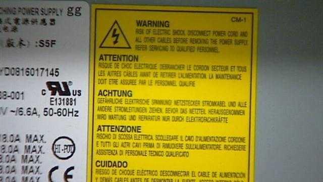 Computer power supply warning
