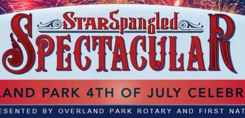 Overland Park is inviting you to its Star Spangled Spectacular 4th of July Celebration at Corporate Woods!Events start at 4 p.m. with free concerts, funnel cakes, and one of the biggest firework displays in the area! This HUGE event draws an estimated 100,000 people to the area every year! CLICK HERE FOR MORE INFORMATION