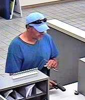 The Bank of the West at 5401 Gibson Blvd. was robbed Tuesday morning by a man wielding a handgun.