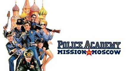 Dan Thomas - Police Academy 7 Mission to Moscow(Anyone else think Dan didn't take this too seriously?)
