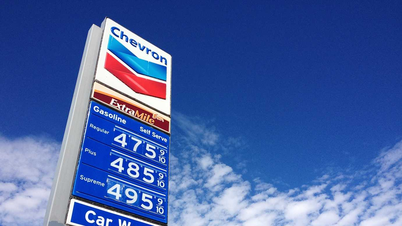 Gas prices in Watsonville on Main Street were high Saturday.