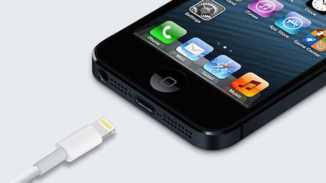 Apple iPhone 5 charger