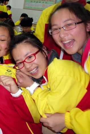 Ye Meng Yuan