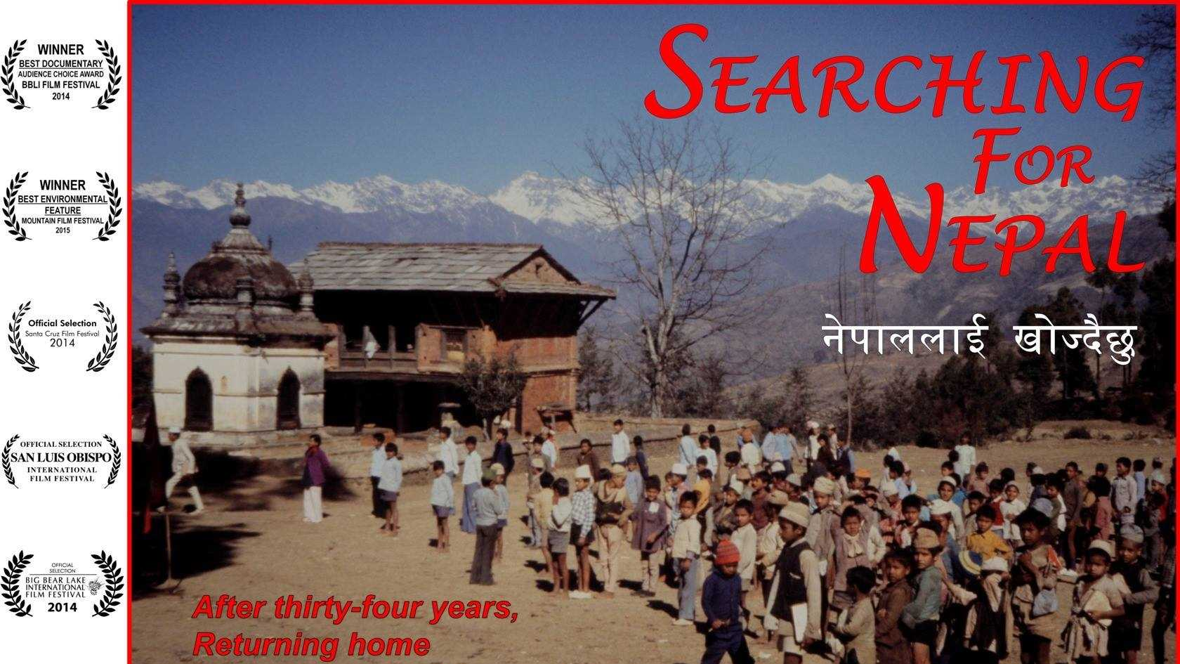 Doors opened Sunday afternoon to a crowd of 100 people waiting to view the critically-acclaimed documentary about a man's journey back to Nepal after 34 years.