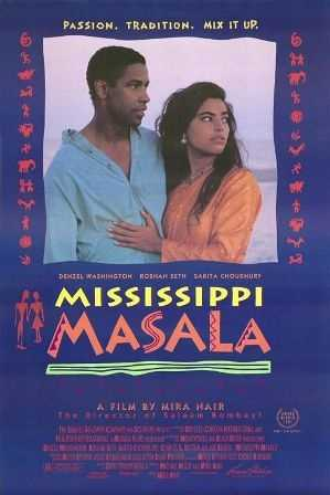 The 1992 romantic drama is set primarily in rural Mississippi. Scenes were shot in Greenwood, Grenada, Biloxi and Ocean Springs.