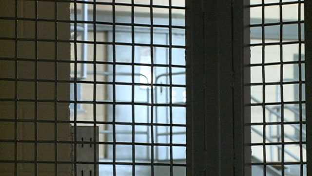 jail prison detention center