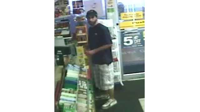 Anne Arundel County police are asking for the public's help searching for an armed robber.