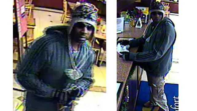 Howard County police are asking for the public's help to identify an armed robber who struck at a hotel in Jessup.