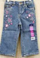 Jeans tailored for babies are subject to recall because of a choking hazard, the U.S. Consumer Product Safety Commission announced.