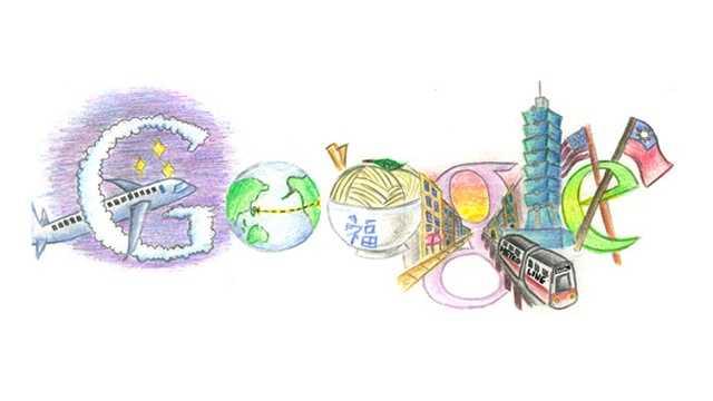 Lauren Shen's Doodle 4 Google