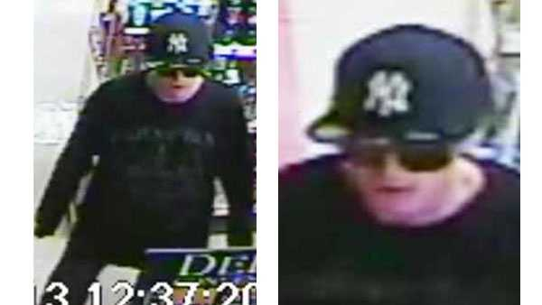 Harford County Sheriff's Office is asking for the public's help to find an armed robber.