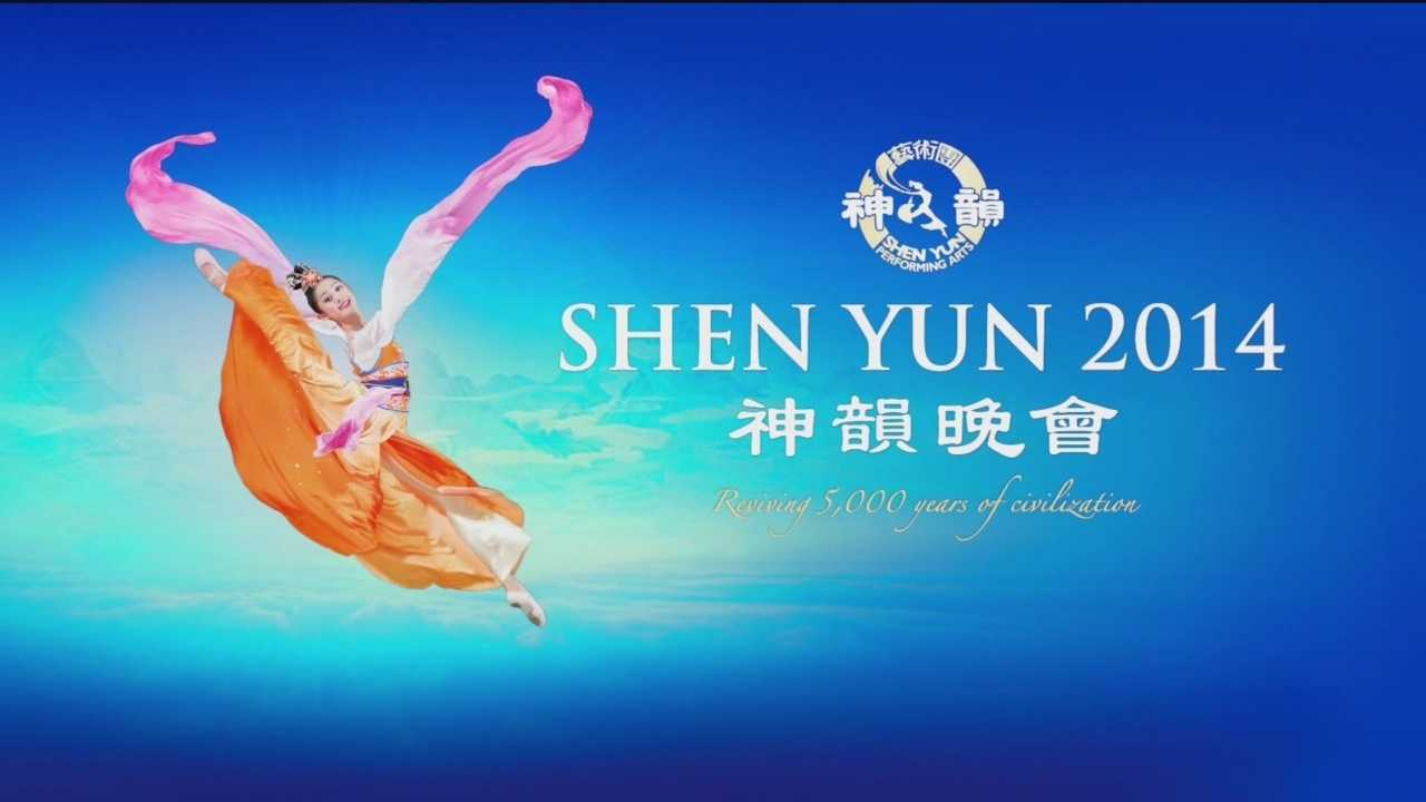 Shen Yun, a show representing 5,000 years of Chinese traditional culture, takes center stage at the Modell Performing Arts Center at the Lyric this weekend.