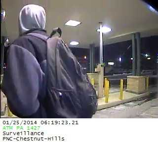 Suspect at PNC Bank