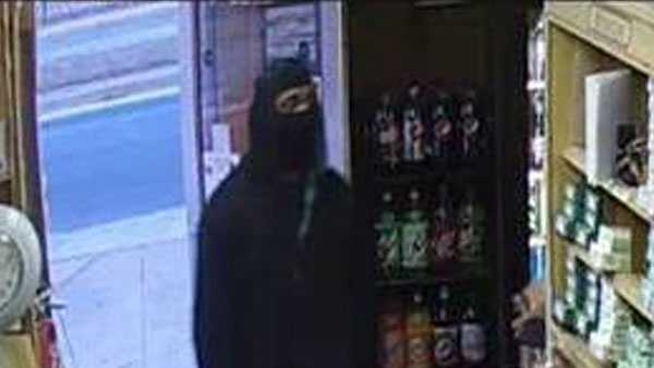 Police look for man in Brooklyn Park robbery.