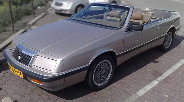 Jason's first car was a 1989 Chrysler LeBaron.