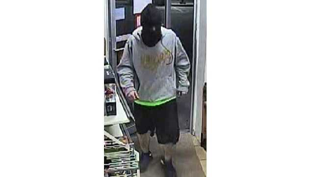 The Carroll County Sheriff's Office says this man robbed a 7-Eleven in New Windsor.