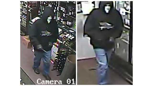 The Carroll County's Sheriff's Office said this person is responsible for robbing Esquire Liquors on June 27, 2015.