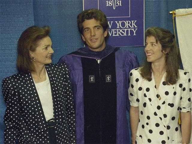 Caroline Kennedy after the graduation of her brother from the New York University School of Law, May 19, 1989.
