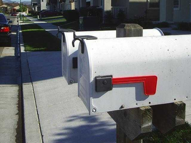 It's not the mailbox you have on the street outside you home.