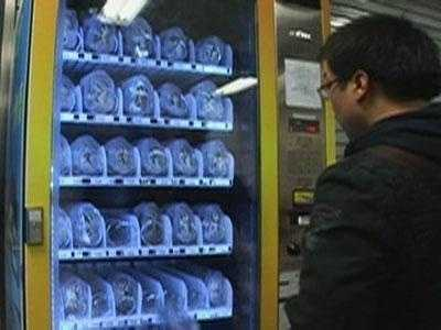Vending machines also made the list.