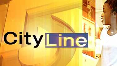 Cityline Small.jpg