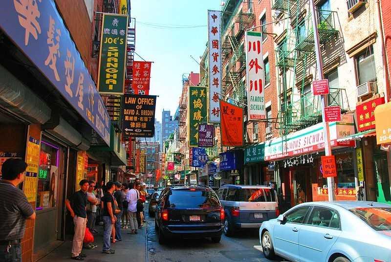 #4 New York City