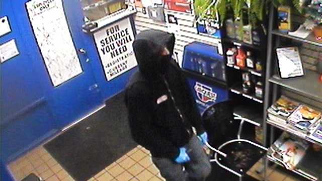 Police are asking for the public's help as they investigate an armed robbery that occurred at a gas station in Milford.