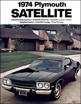 Harvey's first car? A stylish, sleek 1974 Plymouth Satellite Sebring.