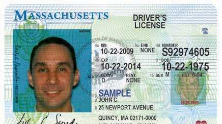 RMV-Mass-License.jpg
