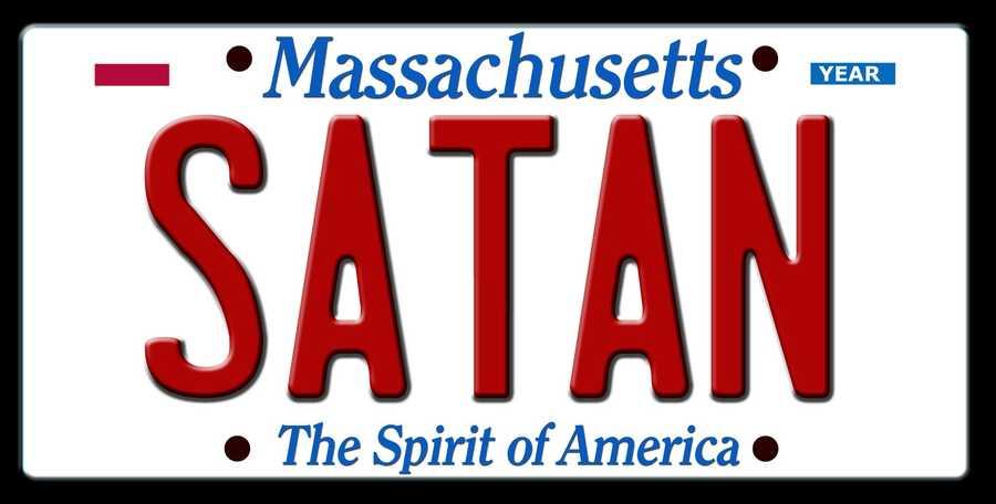 Rejected: SATANRegistry's reason: DENIED