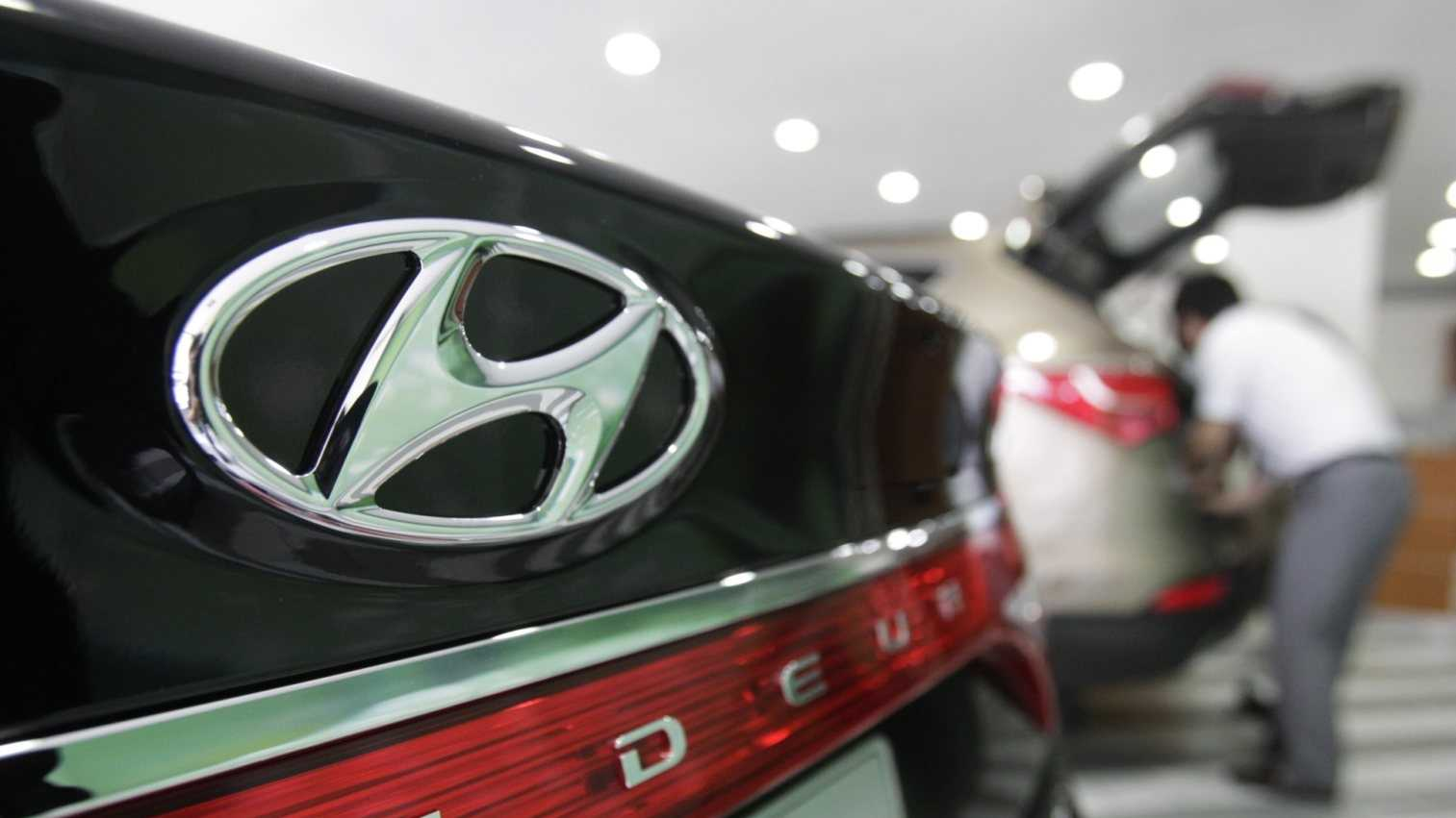 Logo of Hyundai Motor Co..jpg