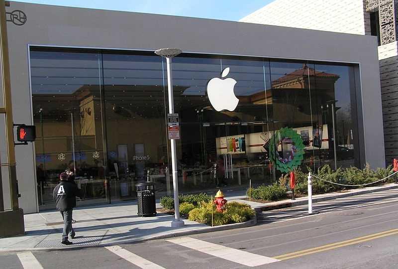3.) Apple