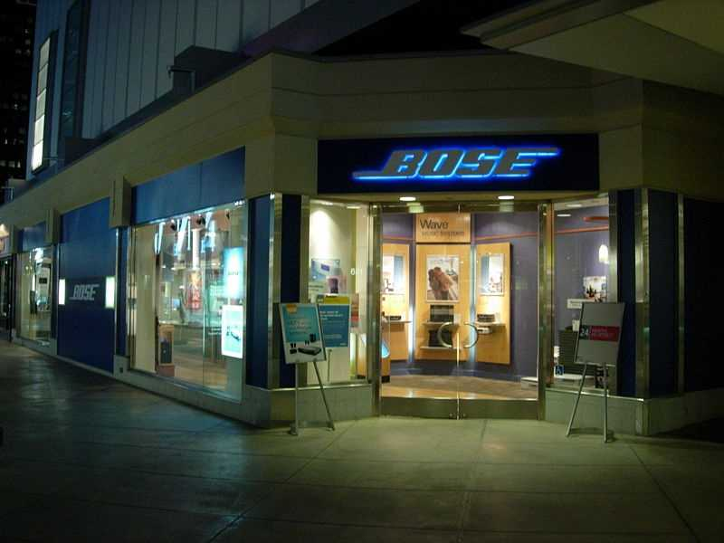 Bose Corporation is founded by Amar G. Bose -- an MIT student who was disappointed with a stereo system purchase.